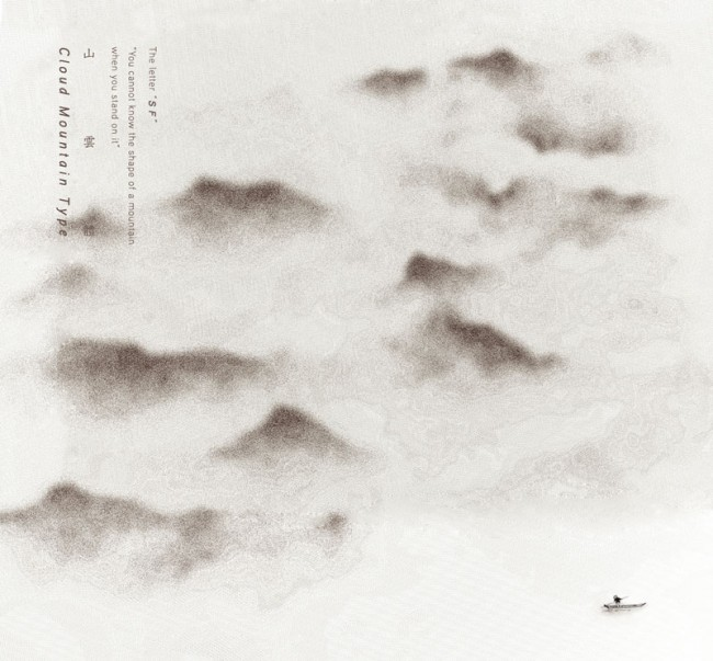Cloud Mountain Type