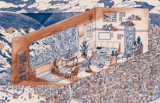 Star City 2070 – Illustration für eine Science Fiction Kurzgeschichte von Cathryn Hankla