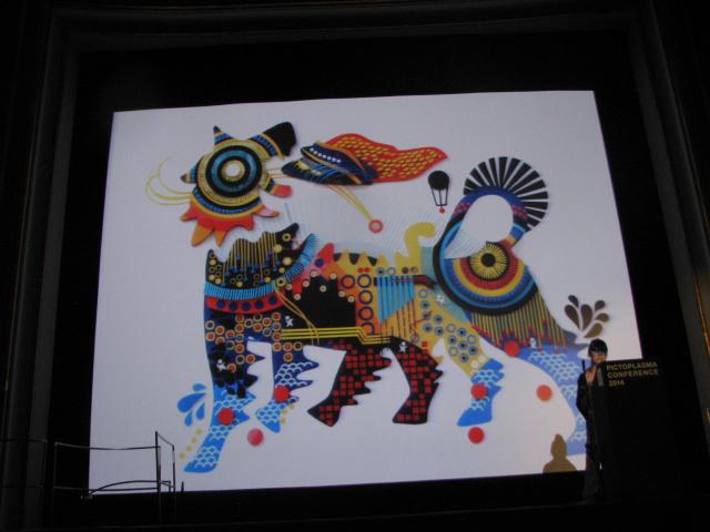 Papierkunst von der Kolumbianerin Diana Beltran Herrera