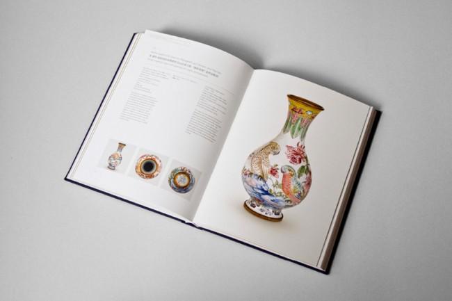 Chinesische Kunst im Museum für Kunst und Gewerbe Hamburg | Katalog