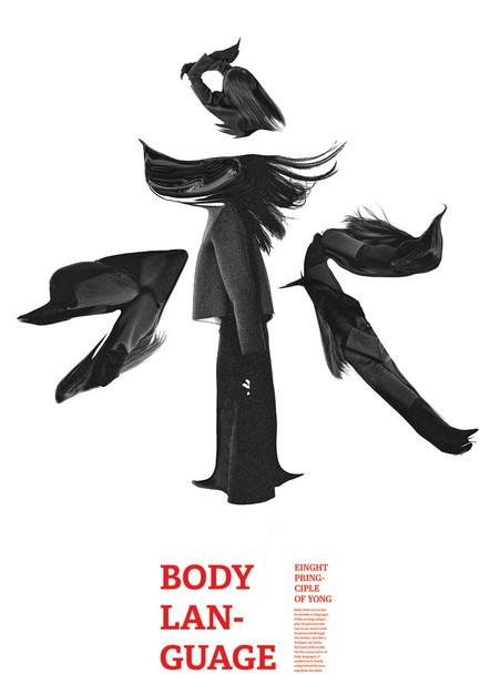 content_size_TDC_2014_6_Liu_Body-Language___Yu-xian-Liu-01