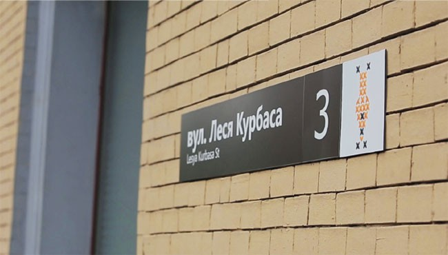 KR_140604_ivano-frankivsk-identity-05