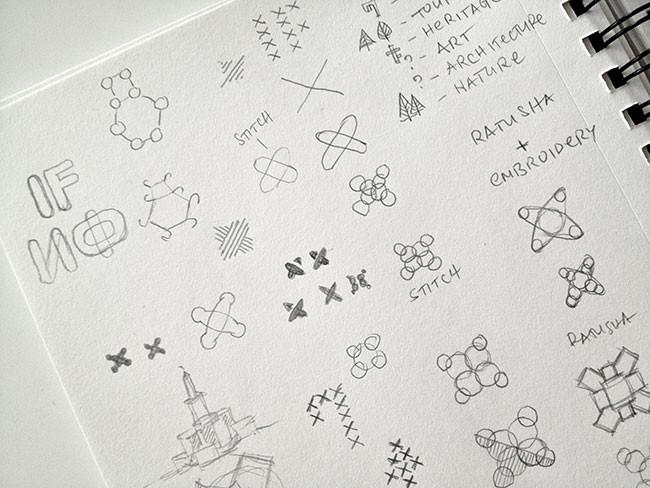 KR_140604_ivano-frankivsk-logo-sketches-01