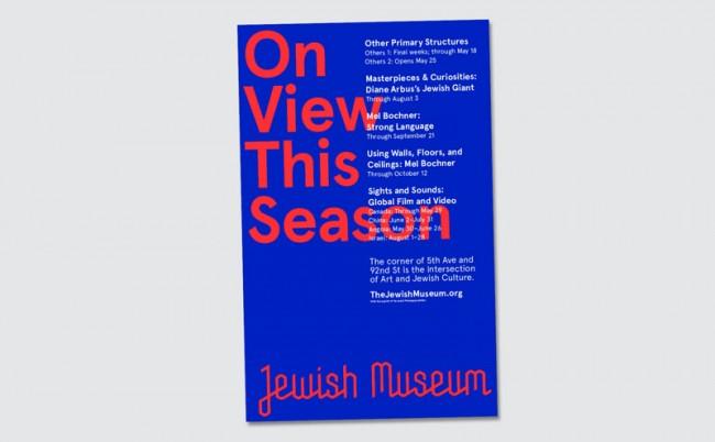 KR_140901_JewishMuseum_onview_1_1800_1114