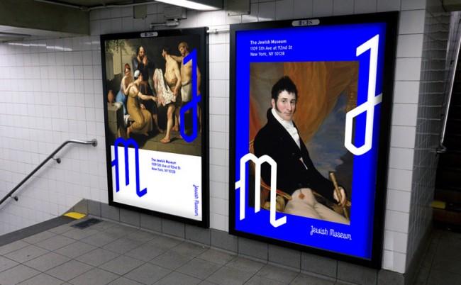 KR_140901_JewishMuseum_subwayadsrevised_1