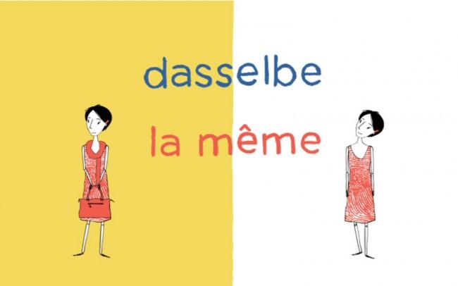 Stills aus »la meme«, Beitrag für die Sendung karambolage/arte