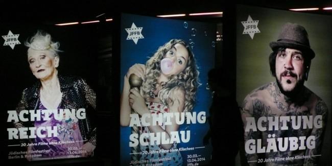 Schrift »Mir« verwendet von Edenspiekermann für eine Plakatserie für das Jüdische Filmfestival