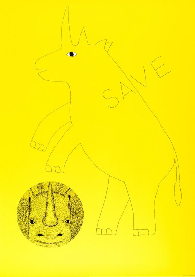 Kazumasa Nagai (*1929), Save, Nashorn, Siebdruck, Museum für Kunst und Gewerbe Hamburg