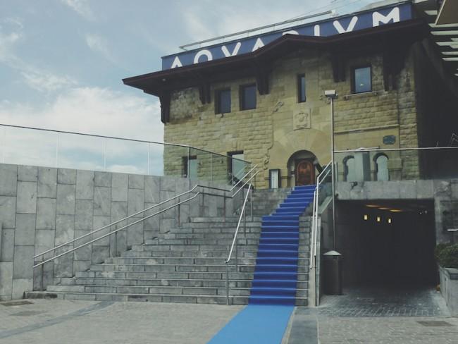 Blue Gala Aquarium