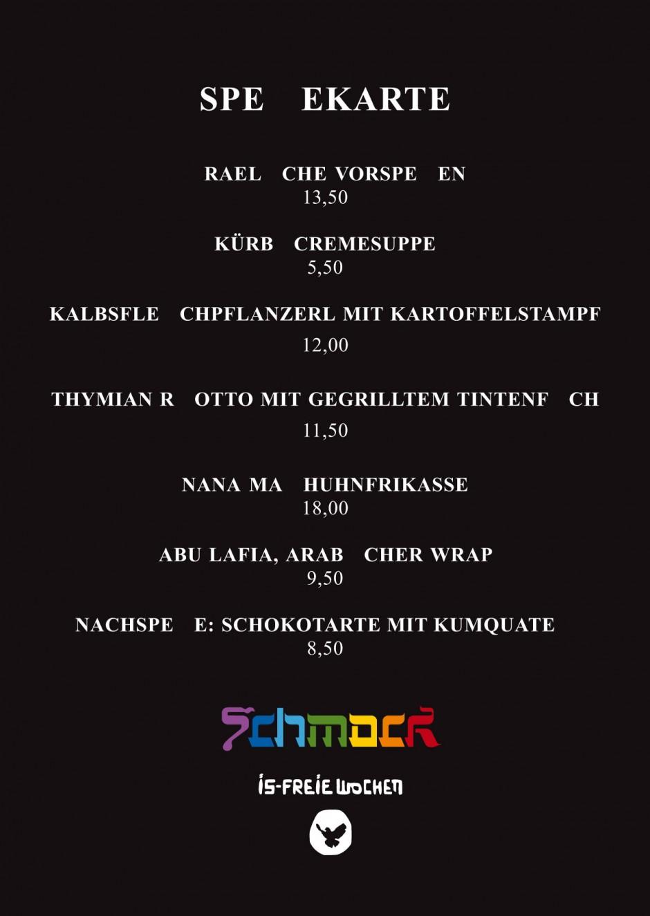 KR_141103_Schmock_04