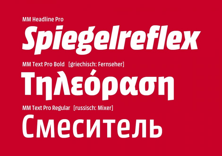 TY_141009_MediaMarktSchrift08