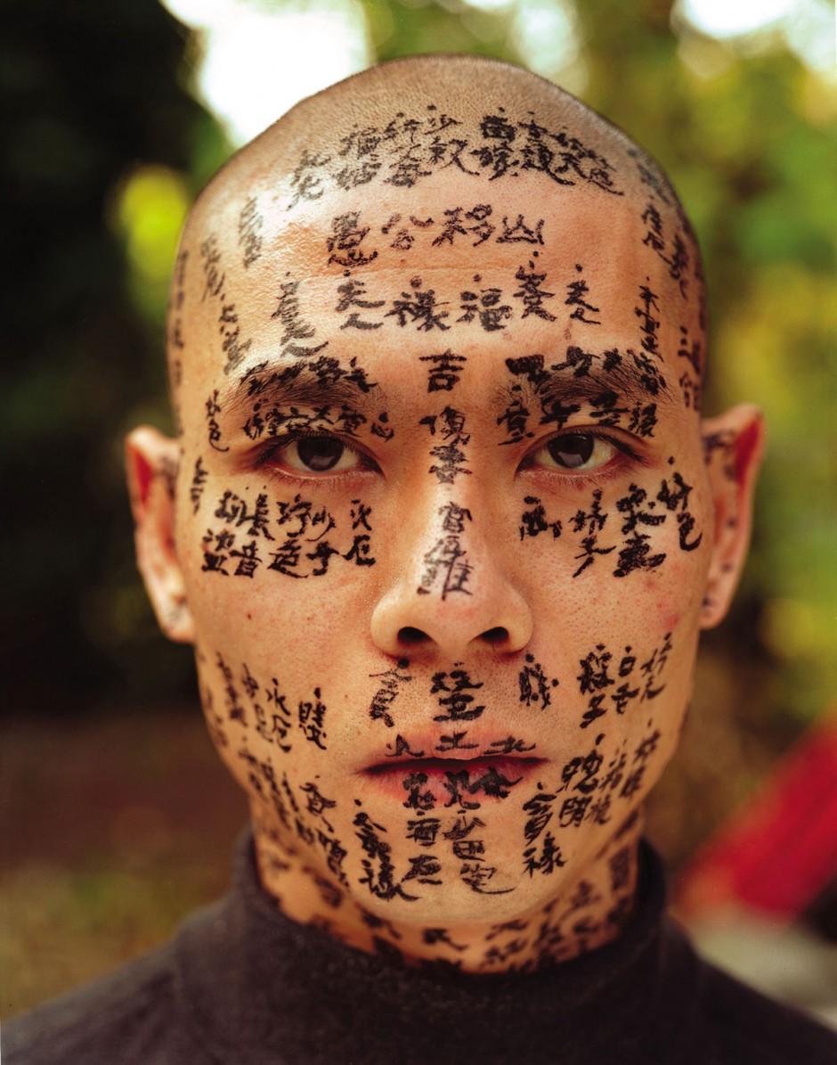 ZHANG Huan, »Family Tree«, 2000, Farbfotografie, 127 x 102 cm (Detail)
