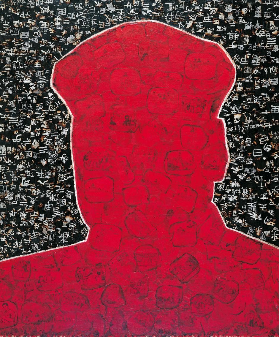 XUE Song, »Shape (Red Mao)«, 1996 Öl auf Leinwand, 120 x 100 cm