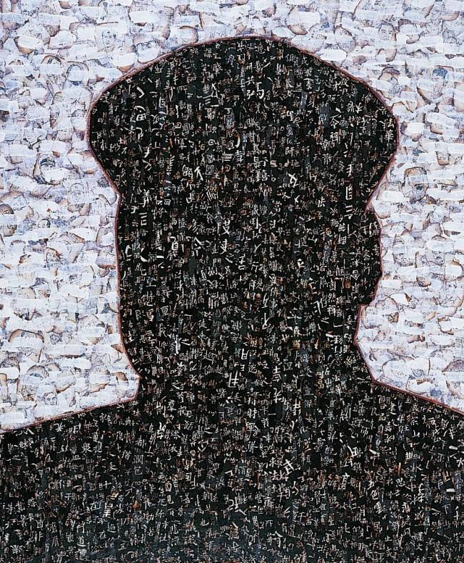 XUE Song, »Shape (Black Mao)«, 1996, Öl auf Leinwand, 120 x 100 cm