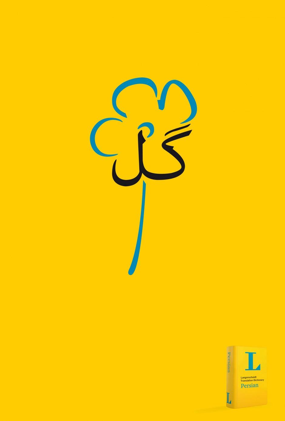 Flower, 2013, Werbung für Langenscheidt, Langenscheidt Translation Dictionaries, ausgezeichnet als Bronze Lion Campaign, 2014