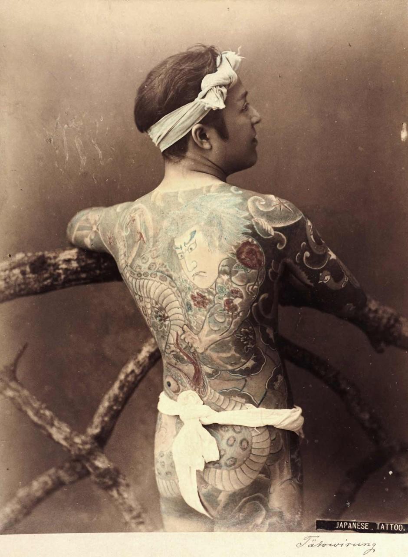Japanese Tattoo, 1880-1890 Albuminpapier, handkoloriert, 27 x 21 cm