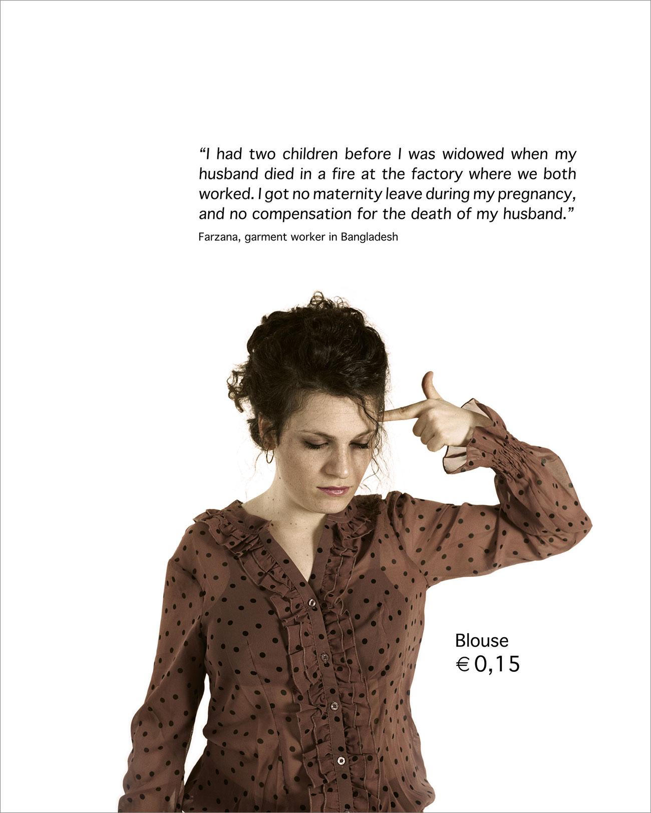 Susanne Friedel, beyond fashion I, 2012, Piezo-Pigment-Print von analoger Vorlage