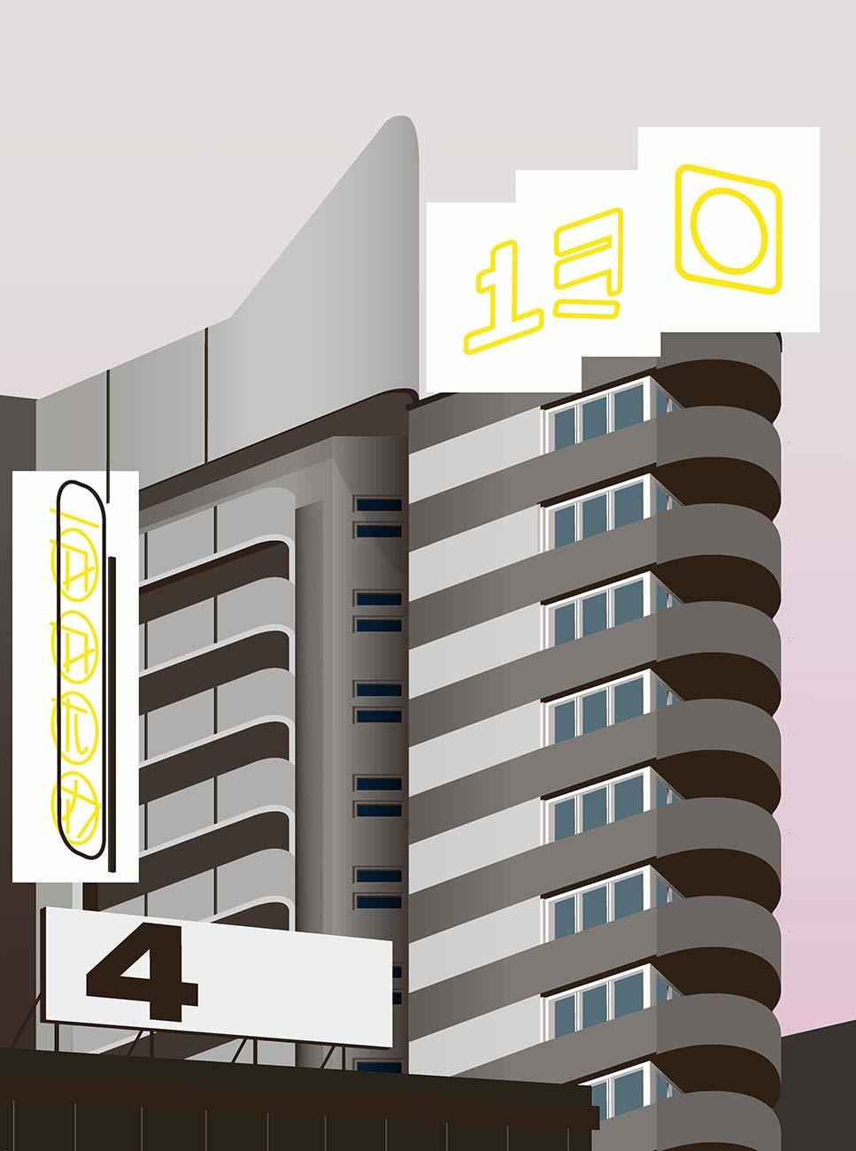 BI_150326_UNIPLAN_READ_3_Illustrationen_Seite_2