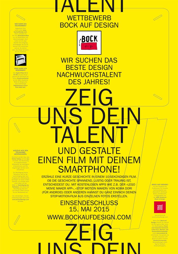 BR_Bock_auf_design_Wettbewerb_Plakat