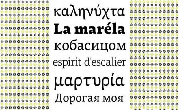 Mirna Greek, Cyrillic, Latin