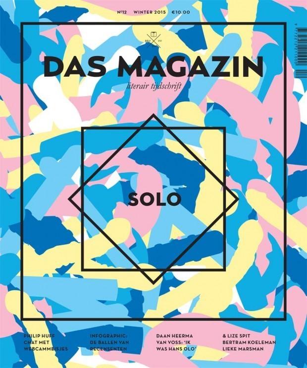 Illustration: Vruchtvlees für die niederländische Literaturzeitschrift, http://www.vruchtvlees.com/