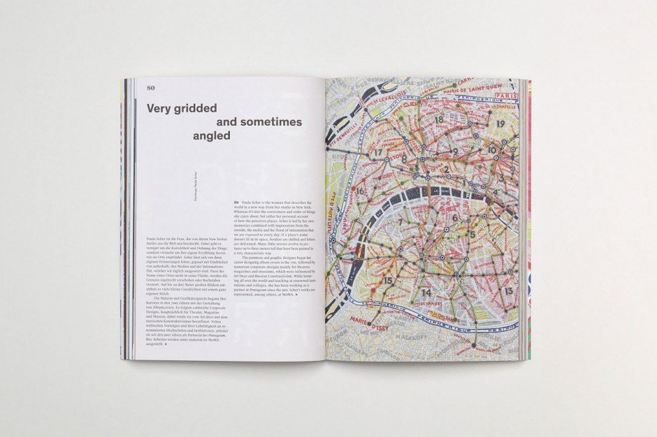 Some Magazine: Complicated
