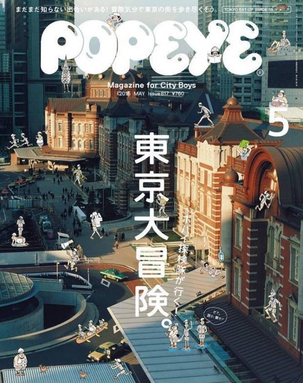 Süß, die kleinen Comic-Männchen auf der Mai-Ausgabe des seit 1976 bestehenden japanischen Magazins »Popeye« – das Motto hieß diesmal »Tokyo Big Adventure – Popeye geht auf Expedition«