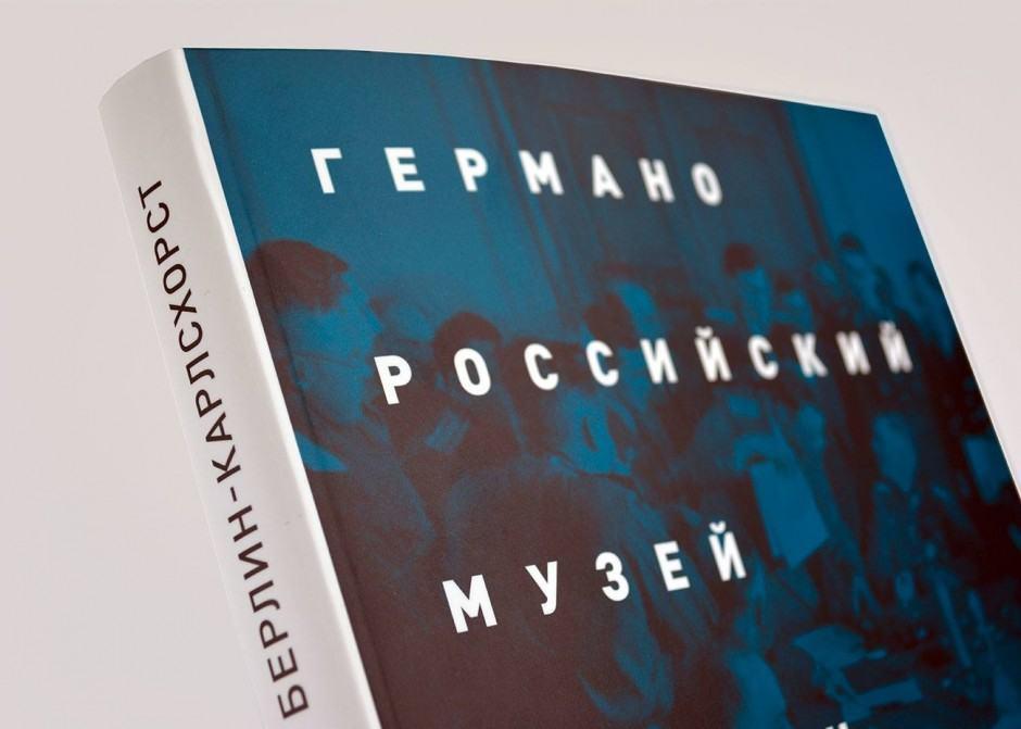 Katalog zur Dauerausstellung