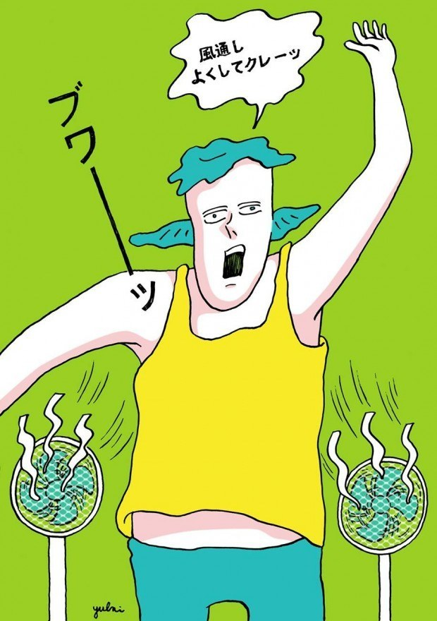 Yuki Illustrations, www.yuki-mpower.tumblr.com