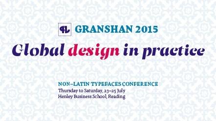 Granshan2015_banner_page_442x248px