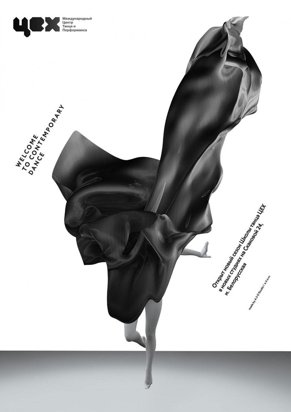 Poster Tzeh