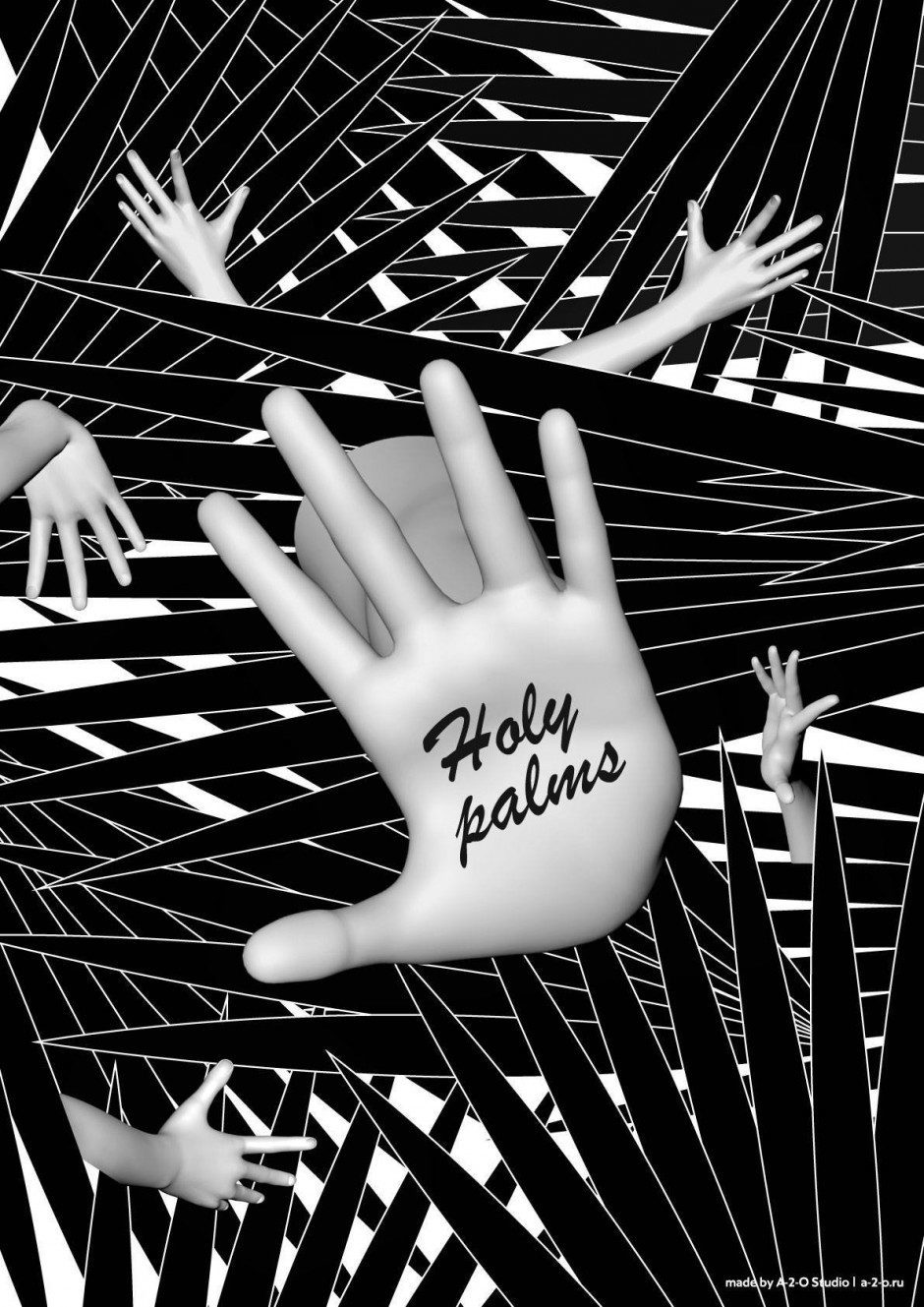 Poster Holy Palms