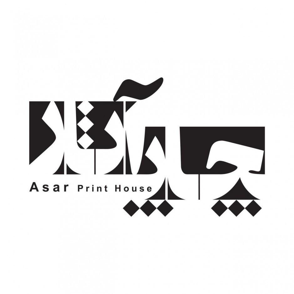 Asar Print House