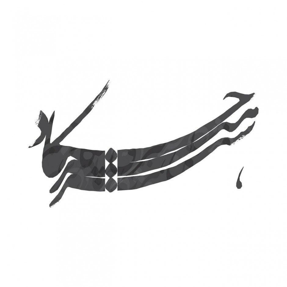 Chekad-e Honar-e Sabz | Cultural & Artistic Institute