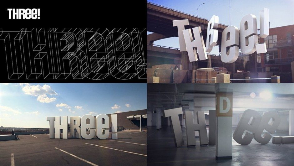 Ebenfalls aus Johannesburg sind die Multimedia-Artisten von The Kinetic. Mit ihrer filmischen Serie THREE! erkundeten sie 2013 Newtons Bewegungsgesetze mit 3D-Typo im bewusst alltäglichen Ambiente.