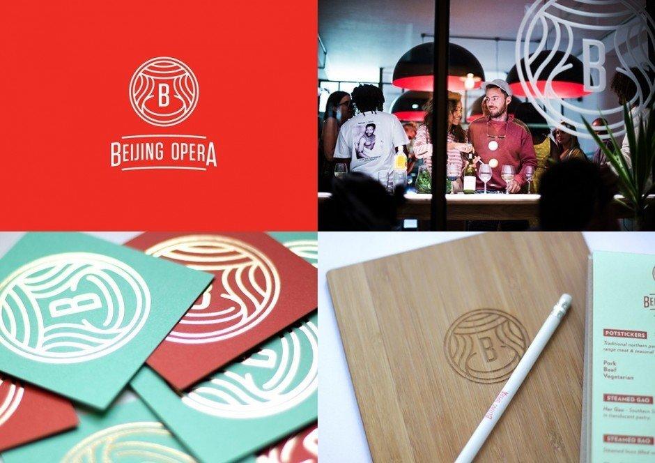 Bejing-Opera ist ein stilvolles Erscheinungsbild, das der Vertreter der asiatisch-stämmigen Community Daniel Ting Chong für ein chinesisches Dim-Sum-Restaurant entwickelte.