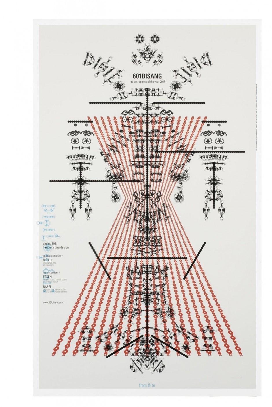 PARK Kum-jun, Harmony through Design – From & to, Poster, 2012