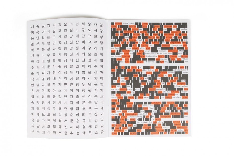 JIN & Park, The Library of Babel, Book, 2013