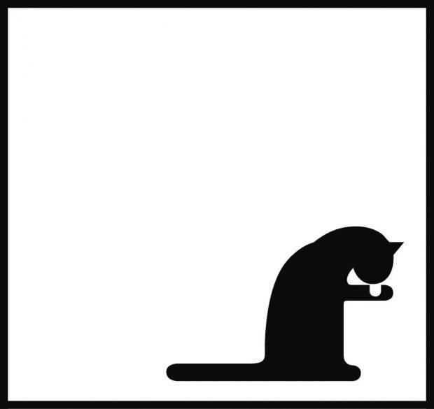 Katze, leckend