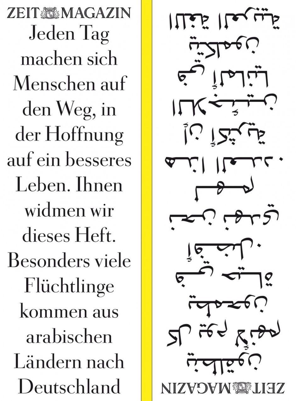 Beitrag des Jahres | Gold: Zeit Magazin Nr. 22/2015 – Die Deutsch-Arabisch-Ausgabe