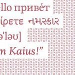 Kaius1