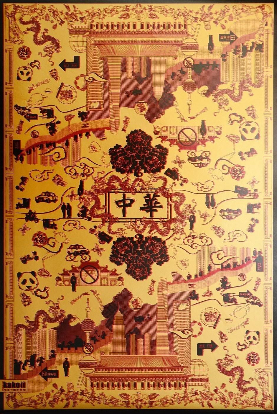 Geschenkpapier-Edition China