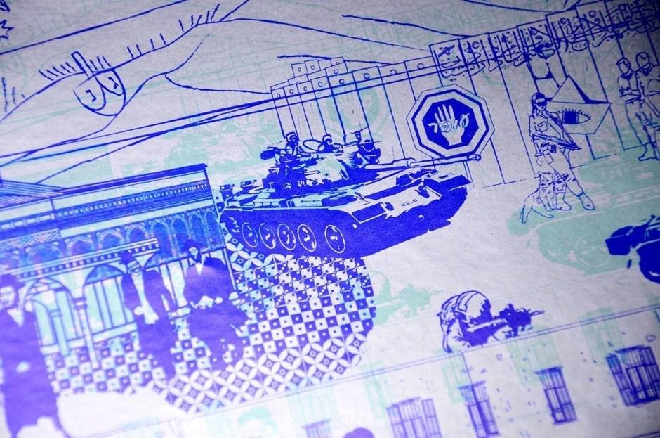Geschenkpapier-Edition Israel