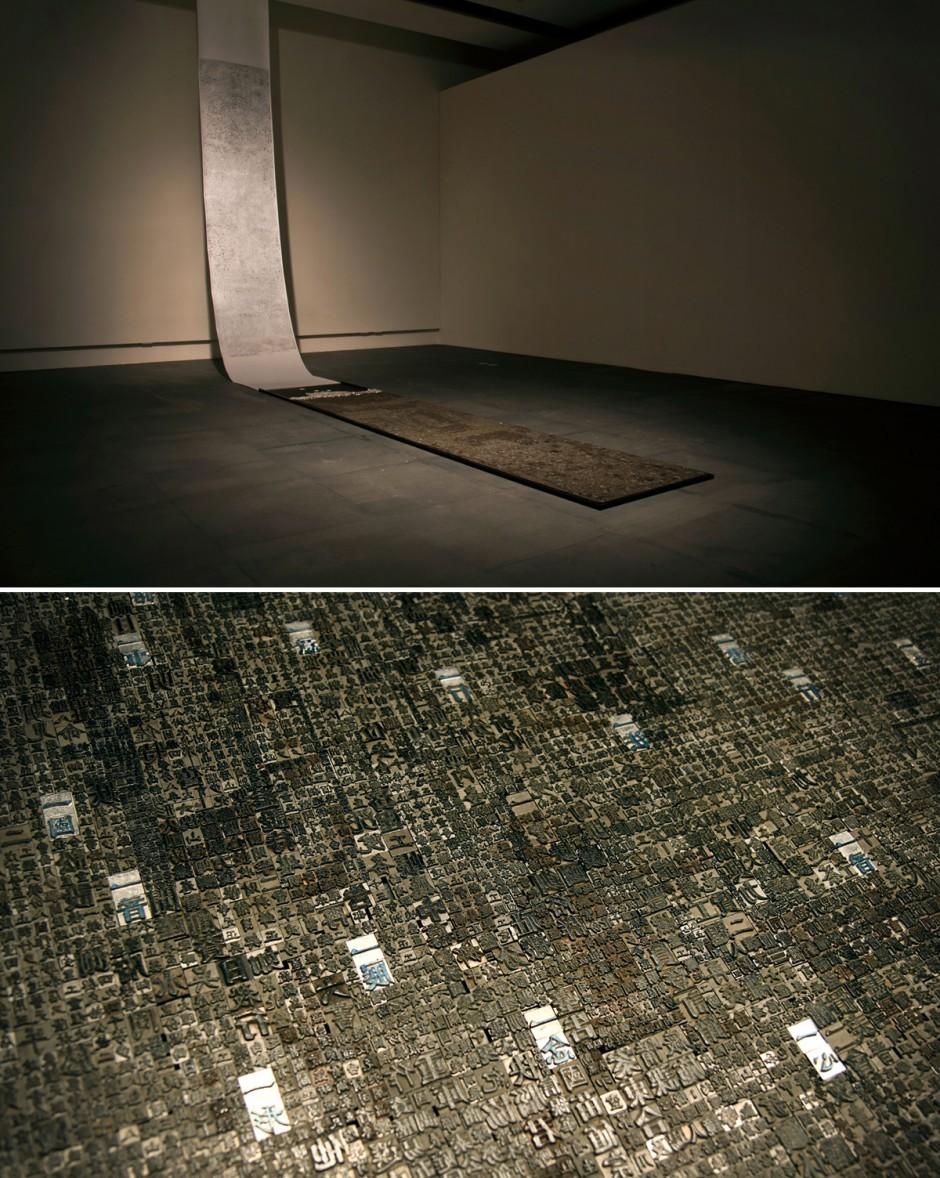 Die Installation »Vanish, Reincarnate« mit 800 kg Druckklischees von Hanzi-Typen in der Guandu Galerie (Taipei) entstand 2012 in Kooperation mit der führenden taiwanesischen Foundry Ri Xing