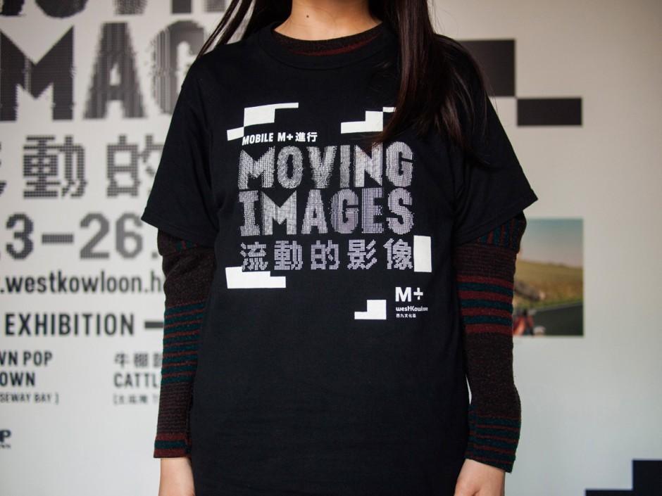 """Jim Wong schuf 2015 für das Eventprojekt """"Movin Images"""" von Mobile M+ eine raue visuelle Identität, bei der Hong Kongs Kino-Migration der 1980er und 90er Jahre von der filmischen Diaspora bis zur internationalen Anerkennung thematisiert wird."""