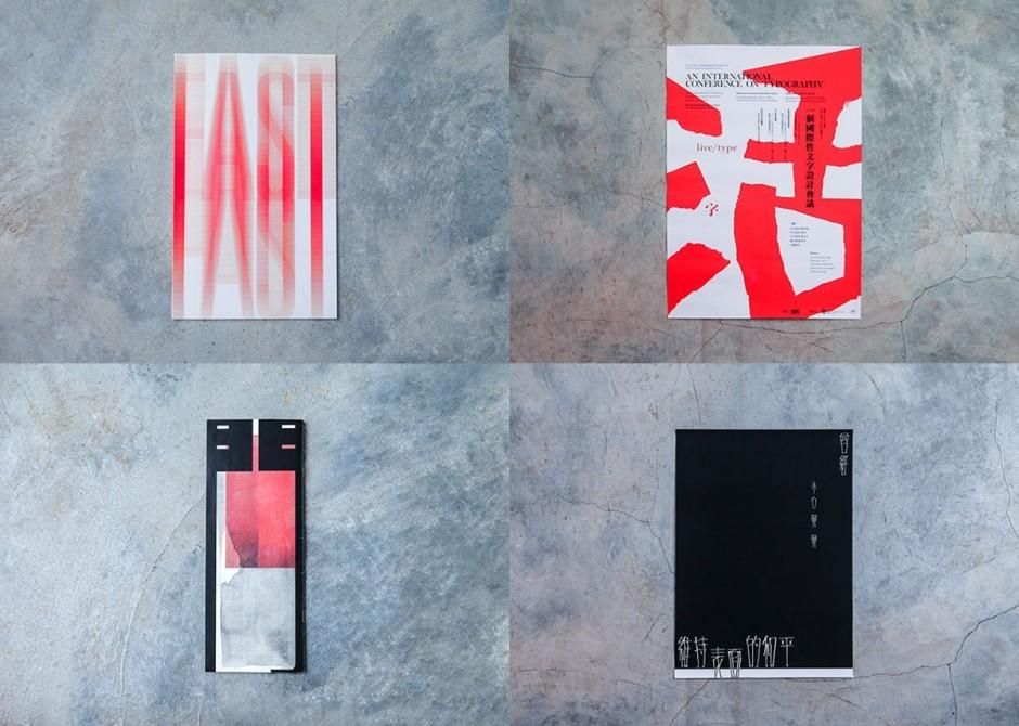 Auch die schlichten Plakatmotive, die in seinem WIT Studio entstanden, zeigen eine Vorliebe für schmale Formen und die Betonung der Vertikale – auch dies ein Siegelbild der ihn und seine Mitmenschen umgebenden Architektur?