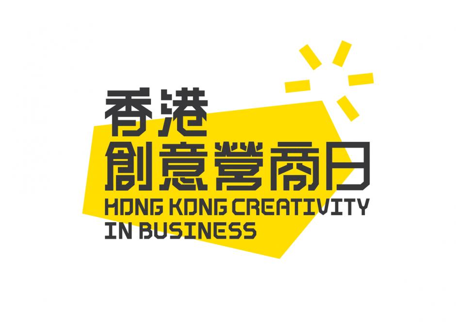 Das Logo für eine Seminarreihe der Hongkonger Unternehmensvereinigung zeigt sehr schön, wie sich Signet, Hanzi-Zeichen und das Lateinische stilistisch zu einer Einheit verdichten lassen, während die Poster für die Jahresausstellung der lokalen Photografenvereinigung HKIPP und das Literaturfestival geschickt mit den Kontrasten traditioneller und moderner Typografie spielen – mit freundlicher Unterstützung der besonderen Farbgebung.