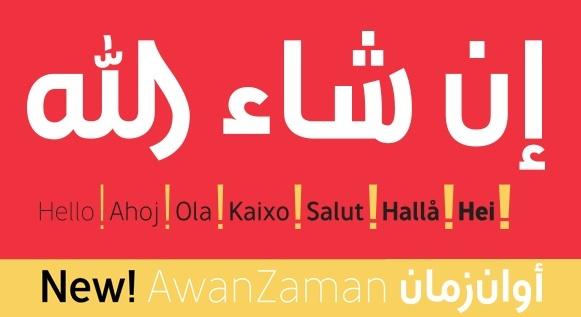 AwanZaman1