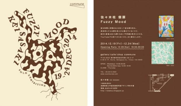 Fuzzy Mood