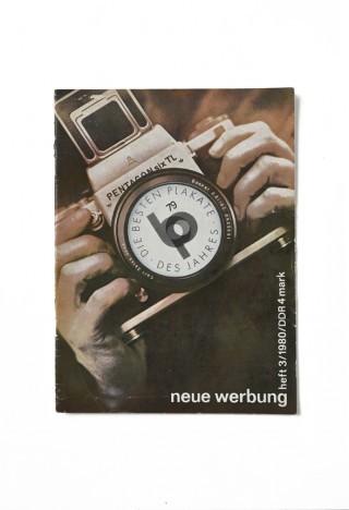 Titelgestaltung: Gernot Brandt